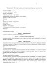 MOD-2015-02-03-BJS-CDD pour remplacement.pdf_0.jpg